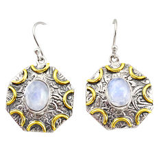 6.36cts natural rainbow moonstone 925 silver 14k gold dangle earrings r37197