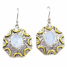6.53cts natural rainbow moonstone 925 silver 14k gold dangle earrings r37198