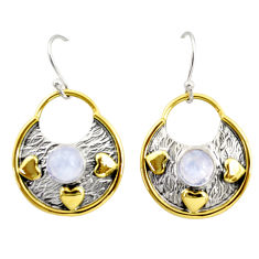 2.36cts natural rainbow moonstone 925 silver 14k gold dangle earrings r37218