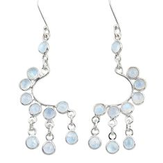 Clearance Sale- 10.80cts natural rainbow moonstone 925 silver chandelier earrings d39814