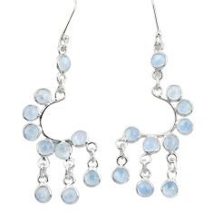 Clearance Sale- 10.78cts natural rainbow moonstone 925 silver chandelier earrings d39816