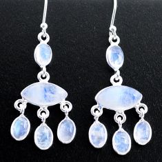 11.93cts natural rainbow moonstone 925 silver chandelier earrings jewelry t37414