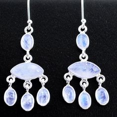 11.37cts natural rainbow moonstone 925 silver chandelier earrings t37403