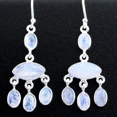 11.93cts natural rainbow moonstone 925 silver chandelier earrings t37408