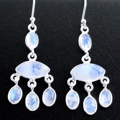 11.93cts natural rainbow moonstone 925 silver chandelier earrings t37413