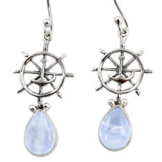 4.52cts natural rainbow moonstone 925 silver dangle anchor charm earrings r48141