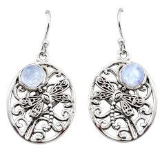 2.71cts natural rainbow moonstone 925 sterling silver butterfly earrings r44971
