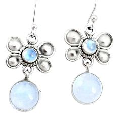 10.84cts natural rainbow moonstone 925 sterling silver butterfly earrings r74805
