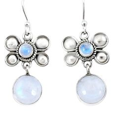 9.98cts natural rainbow moonstone 925 sterling silver butterfly earrings r74806