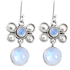 10.39cts natural rainbow moonstone 925 sterling silver butterfly earrings r74807