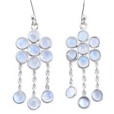 9.72cts natural rainbow moonstone 925 sterling silver chandelier earrings t4657
