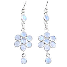 7.13cts natural rainbow moonstone 925 sterling silver chandelier earrings t4759