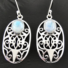 Clearance Sale- 6.57cts natural rainbow moonstone 925 sterling silver dangle earrings d40039