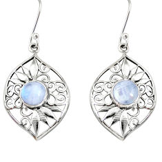 Clearance Sale- 5.53cts natural rainbow moonstone 925 sterling silver dangle earrings d40099