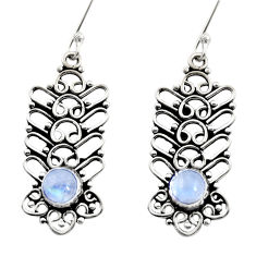 Clearance Sale- 2.52cts natural rainbow moonstone 925 sterling silver dangle earrings d41033