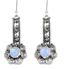 Clearance Sale- 2.85cts natural rainbow moonstone 925 sterling silver dangle earrings d41037