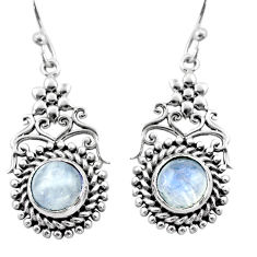 4.82cts natural rainbow moonstone 925 sterling silver dangle earrings d47012