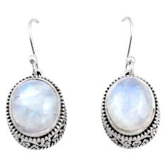 8.02cts natural rainbow moonstone 925 sterling silver dangle earrings r21866