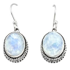 8.71cts natural rainbow moonstone 925 sterling silver dangle earrings r21870
