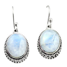 8.20cts natural rainbow moonstone 925 sterling silver dangle earrings r21873