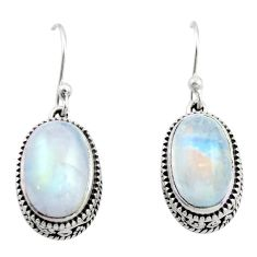 8.17cts natural rainbow moonstone 925 sterling silver dangle earrings r21880