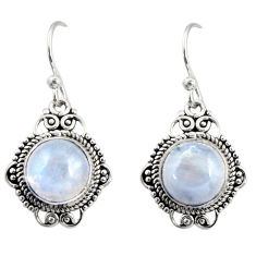 8.79cts natural rainbow moonstone 925 sterling silver dangle earrings r30959