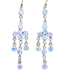 13.15cts natural rainbow moonstone 925 sterling silver dangle earrings r35718
