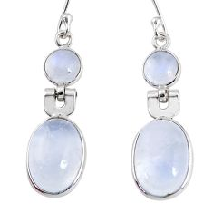 11.20cts natural rainbow moonstone 925 sterling silver dangle earrings r63981