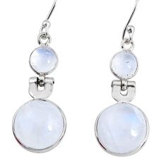 11.57cts natural rainbow moonstone 925 sterling silver dangle earrings r63985