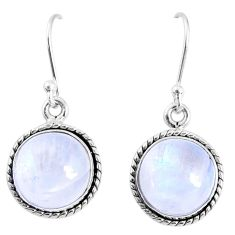 10.31cts natural rainbow moonstone 925 sterling silver dangle earrings r66742