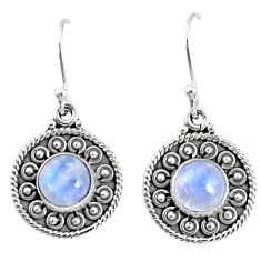 6.95cts natural rainbow moonstone 925 sterling silver dangle earrings r67129