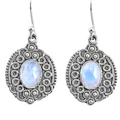 4.19cts natural rainbow moonstone 925 sterling silver dangle earrings r67214