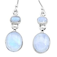 11.13cts natural rainbow moonstone 925 sterling silver dangle earrings t19806
