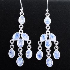 11.67cts natural rainbow moonstone 925 sterling silver dangle earrings t37437