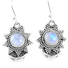 2.51cts natural rainbow moonstone 925 sterling silver dangle moon earring r89179