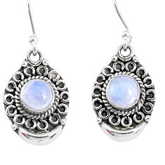 2.58cts natural rainbow moonstone 925 sterling silver dangle moon earring r89337