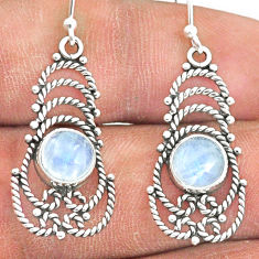 5.06cts natural rainbow moonstone 925 sterling silver earrings jewelry r84722