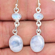 11.97cts natural rainbow moonstone 925 sterling silver earrings jewelry t19505
