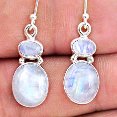 10.43cts natural rainbow moonstone 925 sterling silver earrings jewelry t19509