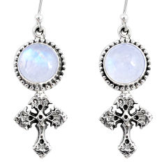 9.07cts natural rainbow moonstone 925 sterling silver holy cross earrings r66533