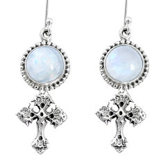 9.39cts natural rainbow moonstone 925 sterling silver holy cross earrings r74972