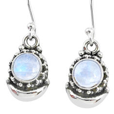 2.56cts natural rainbow moonstone 925 sterling silver moon earrings r89295
