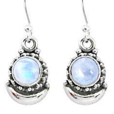 2.62cts natural rainbow moonstone 925 sterling silver moon earrings r89297