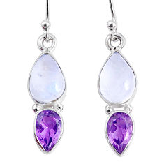 7.97cts natural rainbow moonstone amethyst 925 silver dangle earrings r66765
