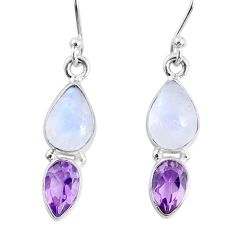 7.44cts natural rainbow moonstone amethyst 925 silver dangle earrings r66805