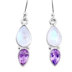 7.93cts natural rainbow moonstone amethyst 925 silver dangle earrings r66806