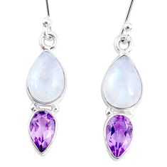 7.87cts natural rainbow moonstone amethyst 925 silver dangle earrings r66811