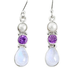 8.73cts natural rainbow moonstone amethyst 925 silver dangle earrings r66823