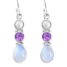 8.73cts natural rainbow moonstone amethyst 925 silver dangle earrings r66825