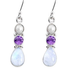 8.75cts natural rainbow moonstone amethyst 925 silver dangle earrings r66826